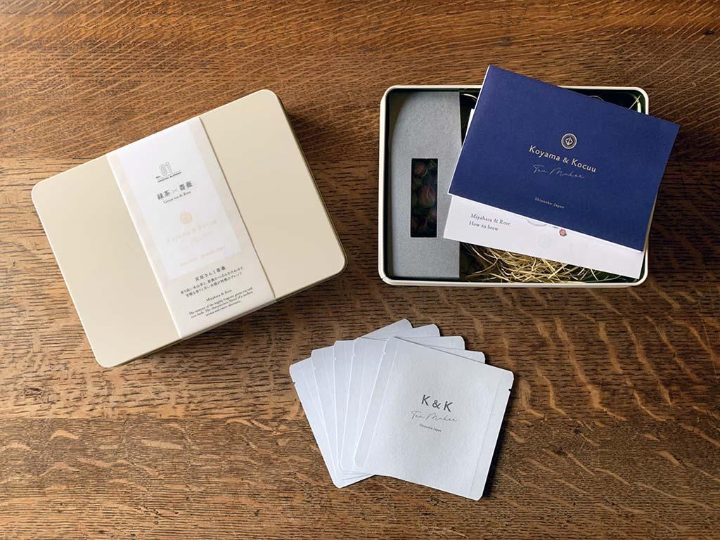 「宮原さんと薔薇」世界緑茶コンテスト2020年最高金賞受賞