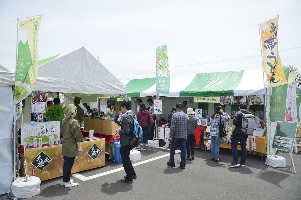 「世界お茶まつり2019」春の祭典 ワールドO-CHAマーケット