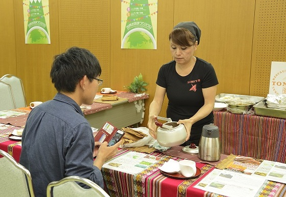 「世界お茶まつり2019」春の祭典 世界大茶会