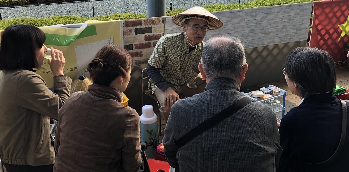 「世界お茶まつり2019」秋の祭典 世界の路上茶屋体験